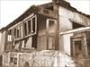 Casa antiga log image