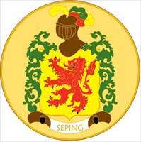 Seping