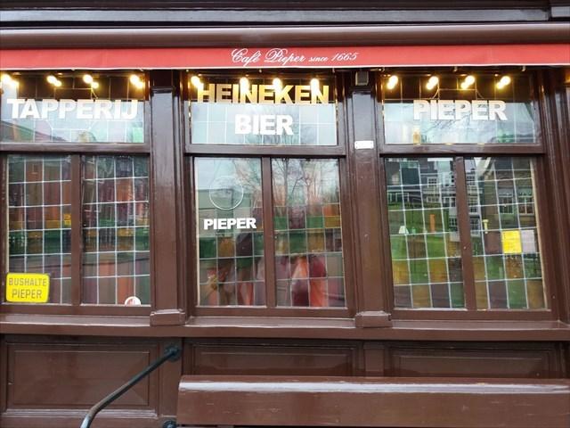 Multi-cache Amsterdam maisons penchées