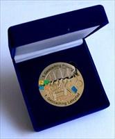 Proving Trail Award Geocoin