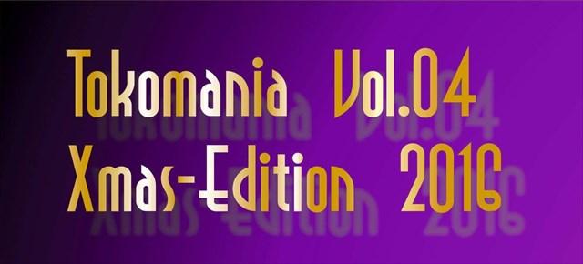 Tokomania Vol.04 Banner