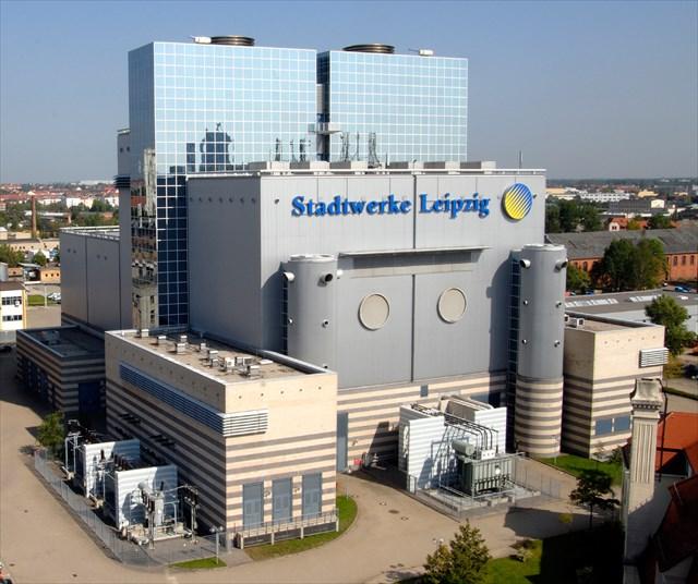 Stadtwerke Leipzig KaГџenautomat