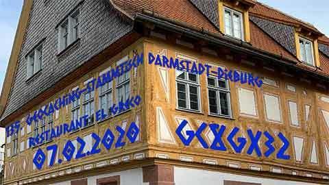 GC8GX32 - 135. GC-Stammtisch Darmstadt-Dieburg