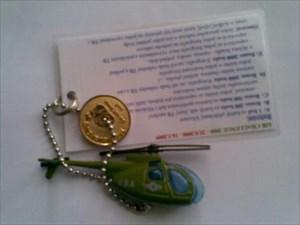 The Travel Slug Helicopter