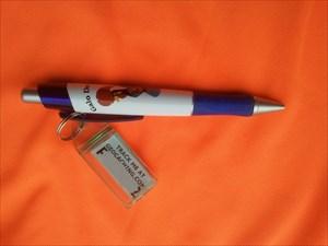 Barcelos Rooster Pen