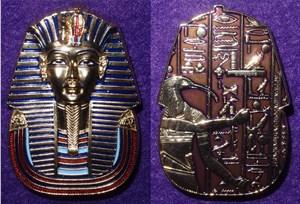 King Tutanchamun