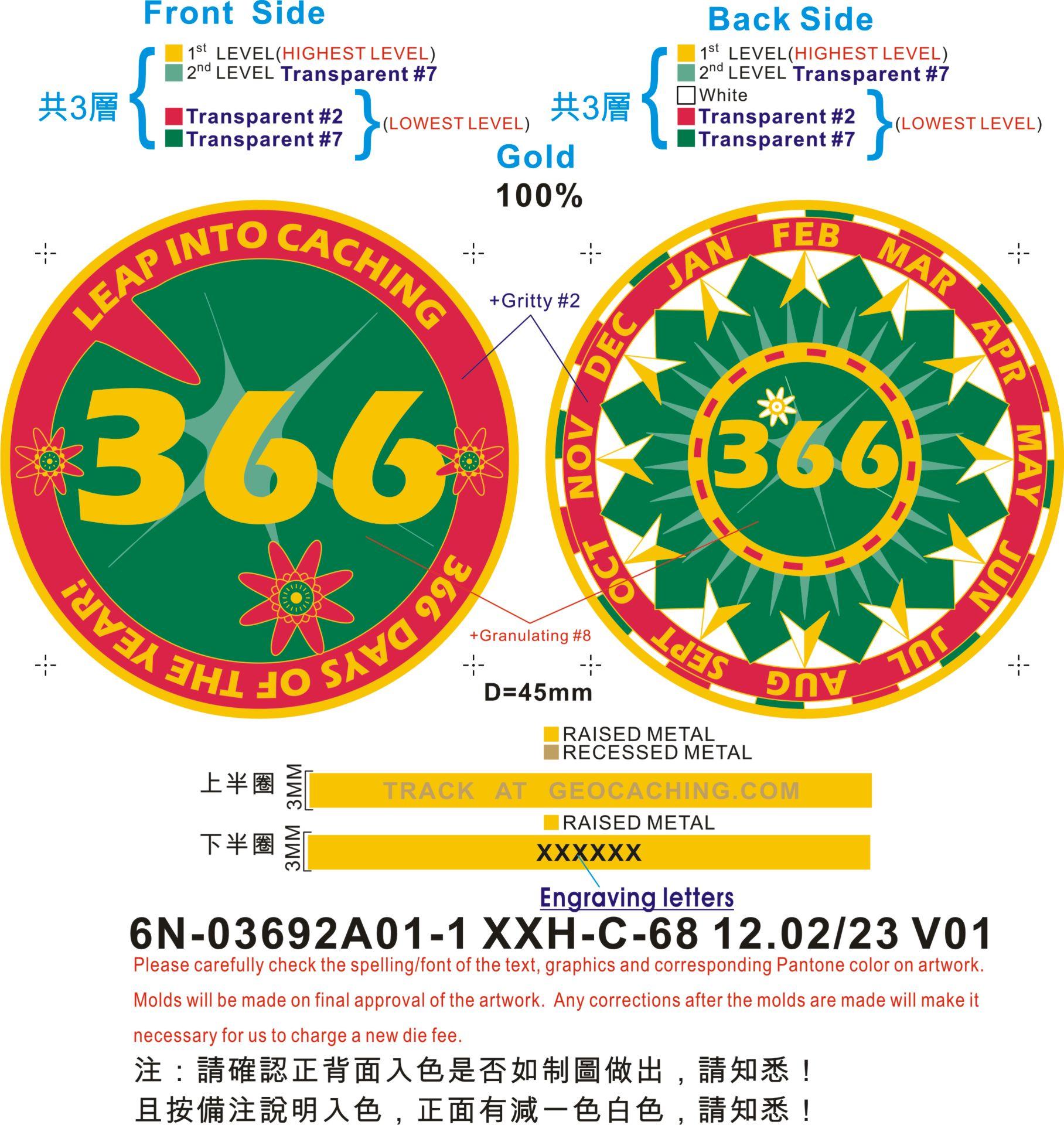 4ea7e4f1-92ba-4537-a812-a2493280bfa2.jpg?rnd=0.04421198