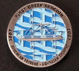 First Greek