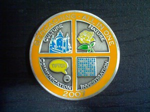 All In One Coin (front)