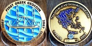 Greece Coin
