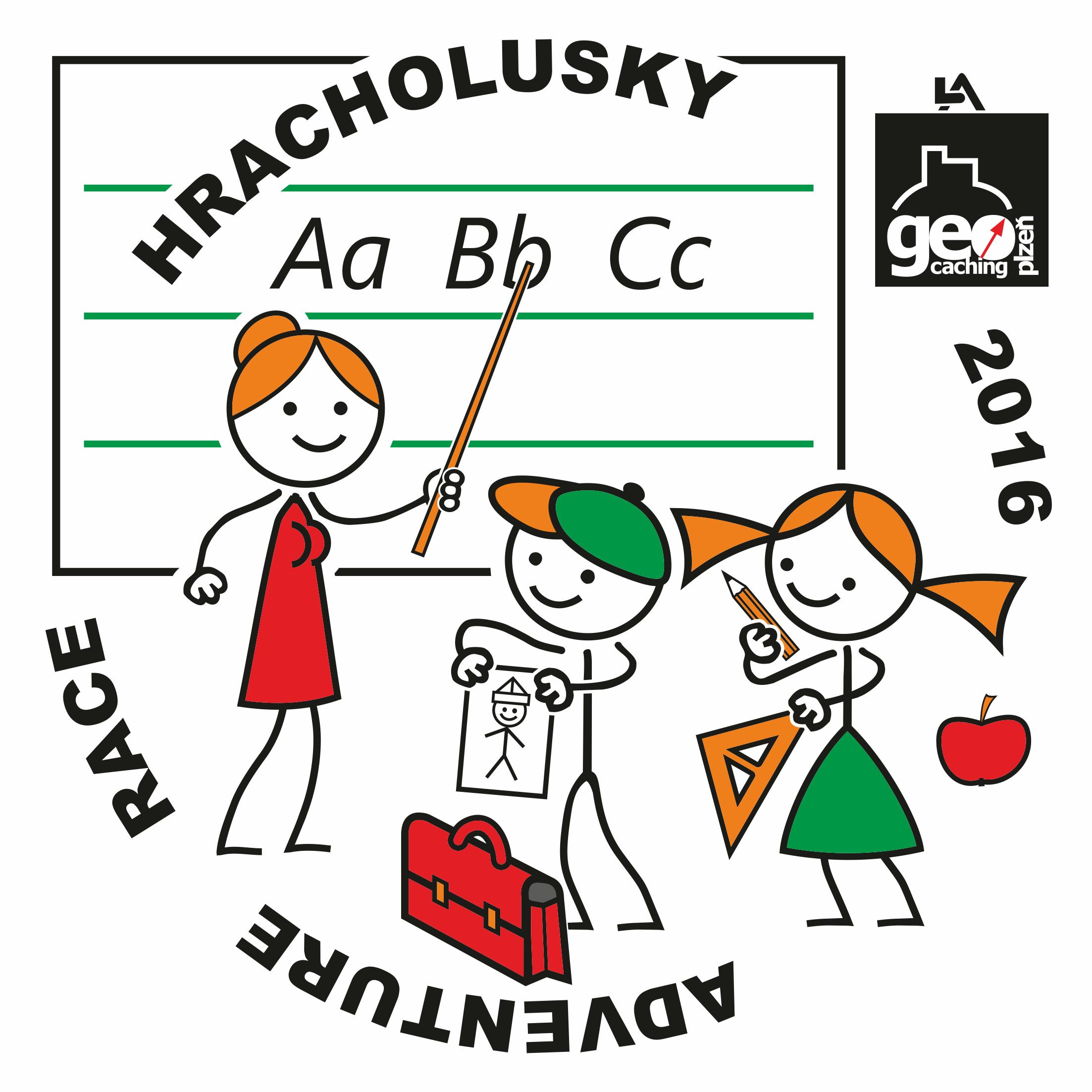 Logo ARH 2016