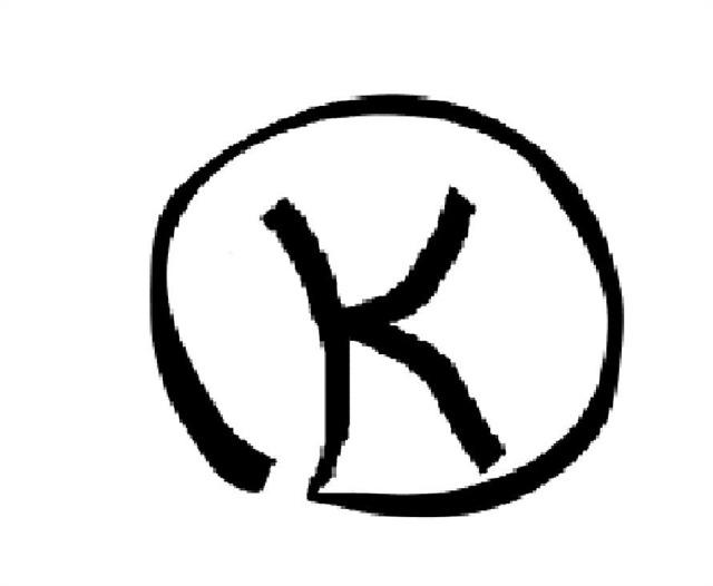 avatar de kensen
