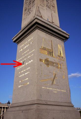 pied obelisque