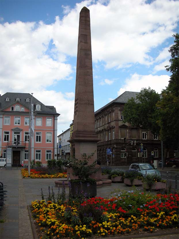 Erster öffentlicher Brunnen in Koblenz