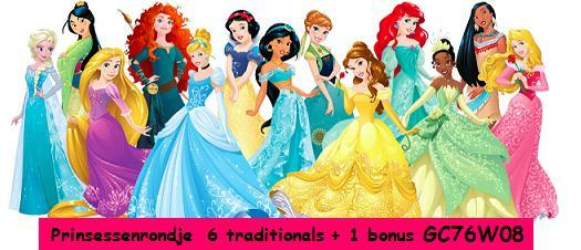 prinsessenbanner