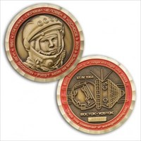 Gagarin - First Man in Space Geocoin