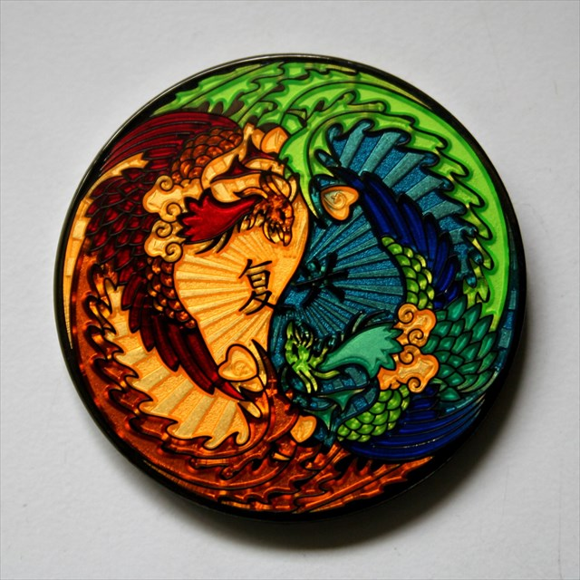 TB5ZW9D) Fire and Ice Dragon - Fire and Ice Dragon Proxy