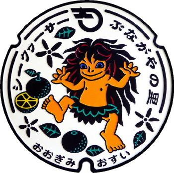 JMC Ogimi
