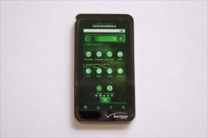 Groid Phone Geocoin 1
