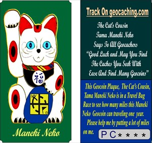The 2016 Manki Neko Geocoin Racer