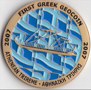 Greek Geocoin