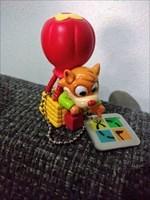 Nano Fox