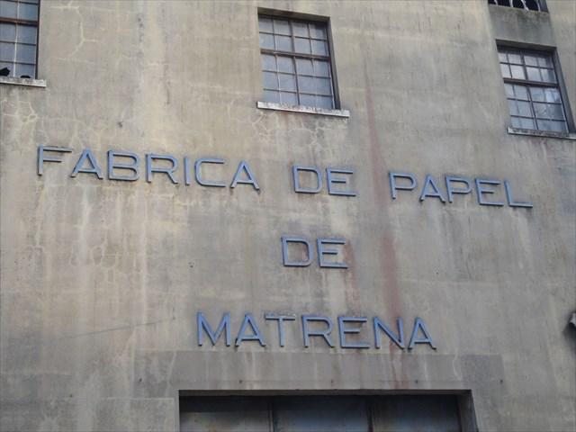 Fábrica de Papel de Matrena