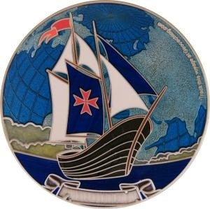 Voyage of Exploration - Sea_blue