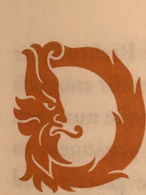 Buchstabe 4