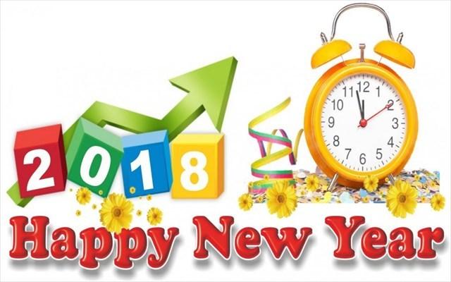 2018 groundspeak happy new year 2018