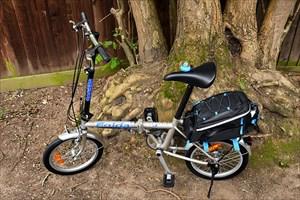 Get Thi'Sen There Geo-Bike