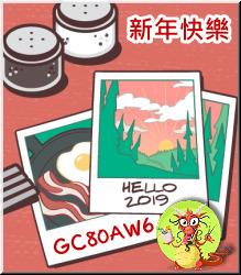 Hello 2019 - 新年快樂