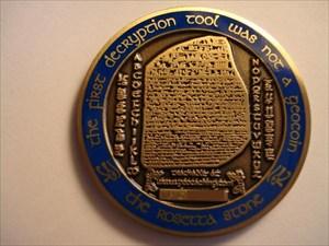 Stone of Rosetta Geocoin