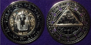 Egyptian Geocoin