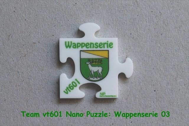 Team vt601 Nano Puzzle: Wappenserie 03