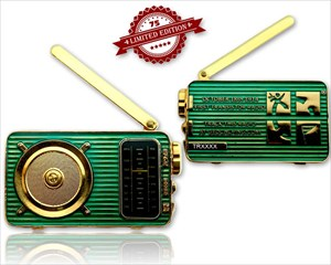swama Radio