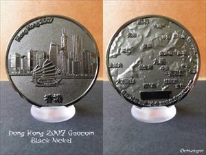 Hong Kong 2007 Geocoin - Black Nickel