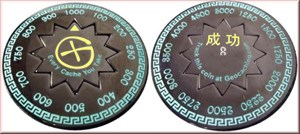 KK123 counter coin