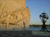 (mundo 3)  monument