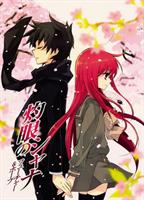 Yuji & Shana