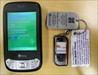 HTC HTC