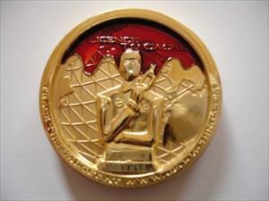 Coin-v