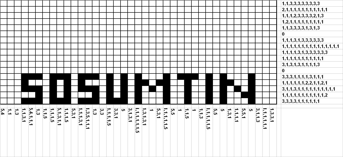image about Nonograms Printable titled GC12YXJ 50SUMTINs Nonogram Puzzle (Mysterious Cache) in just