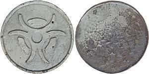 Bio Hazard Coin