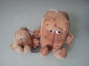 2x Bernd das Brot