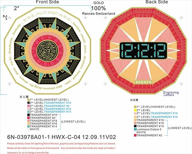 85d7702a-b5a9-49d8-a99e-e2bc1038f680.jpg?rnd=0.6863367