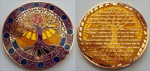 23rd Psalm Geocoin End of the Day RE 50