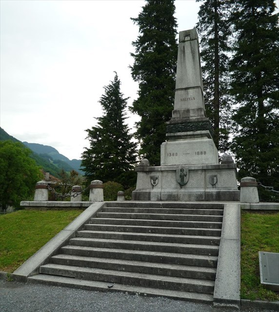 Schlachtdenkmal