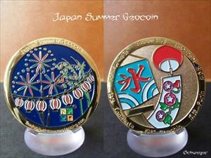 Japan Summer Geocoin