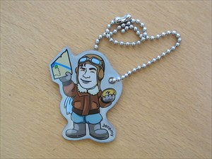 Explorer Tag - Jeremy